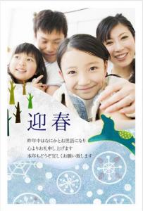 スマホで年賀状_-_Yahoo__JAPAN年賀状専用アプリ_-_Google_Play_の_Android_アプリ