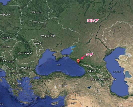 ソチ 世界地図_-_Google_マップ